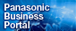 Panasonic Business Portal